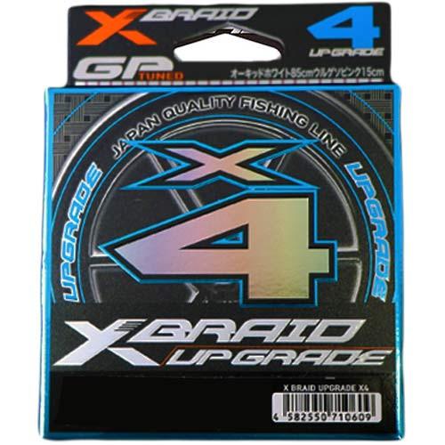 x braid upgrade x4 200m #0.8 14lb