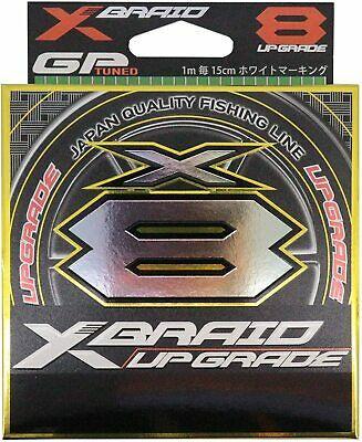 x braid upgrade x8 150m  #0.6